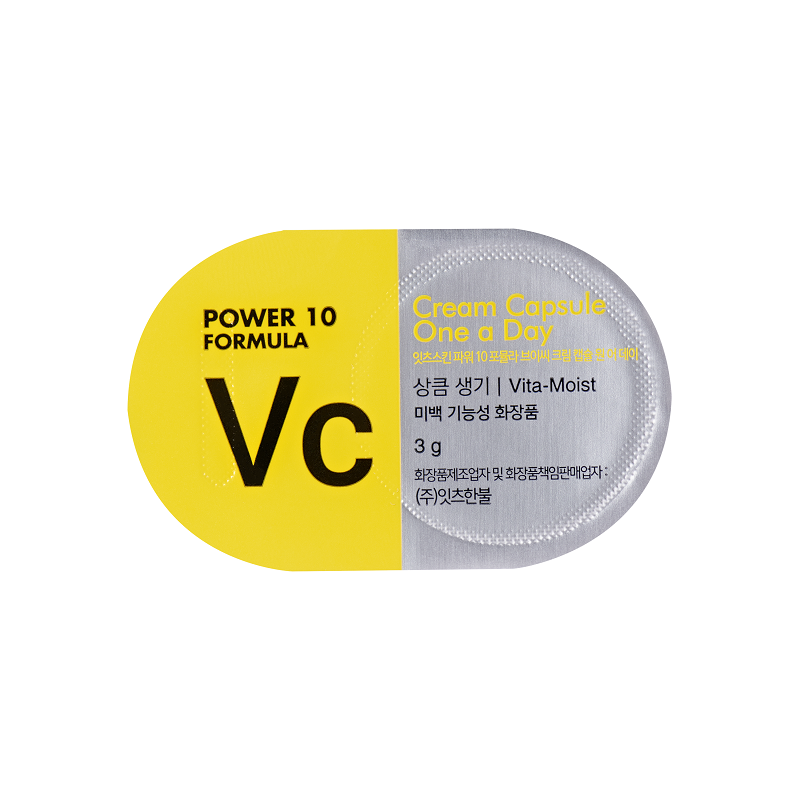 It's Skin Power 10 Formula VC Cream Capsule One a Day