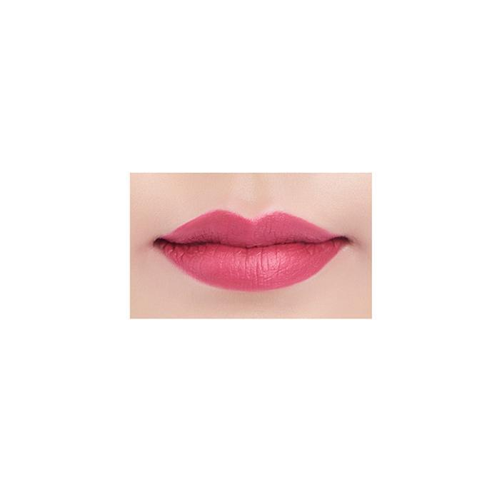 It's Skin LIFE COLOR LIP CRUSH MATTE 14