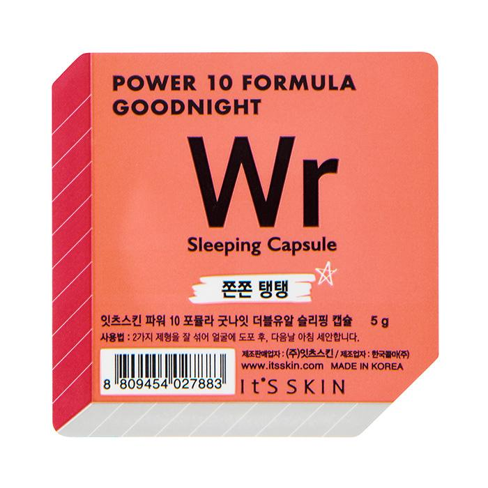 It's Skin Power 10 Formula Goodnight Sleeping Capsule WR