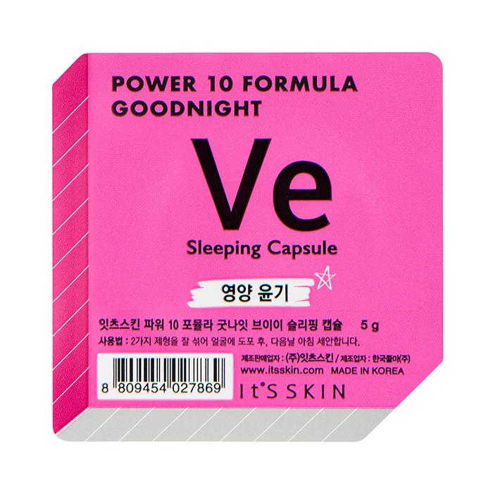 It's Skin Power 10 Formula Goodnight Sleeping Capsule VE